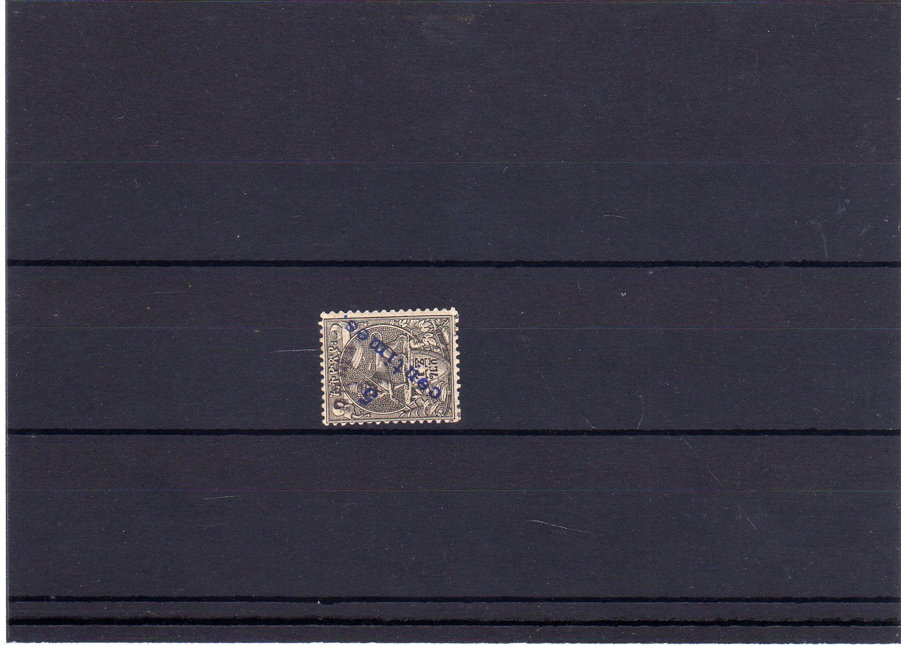 Lot 16 - africa Ethiopia -  Georg Bühler Briefmarken Auktionen GmbH 27th mail bid auction
