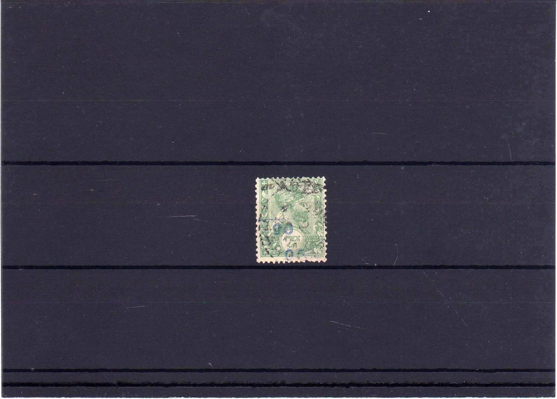 Lot 14 - africa Ethiopia -  Georg Bühler Briefmarken Auktionen GmbH 27th mail bid auction