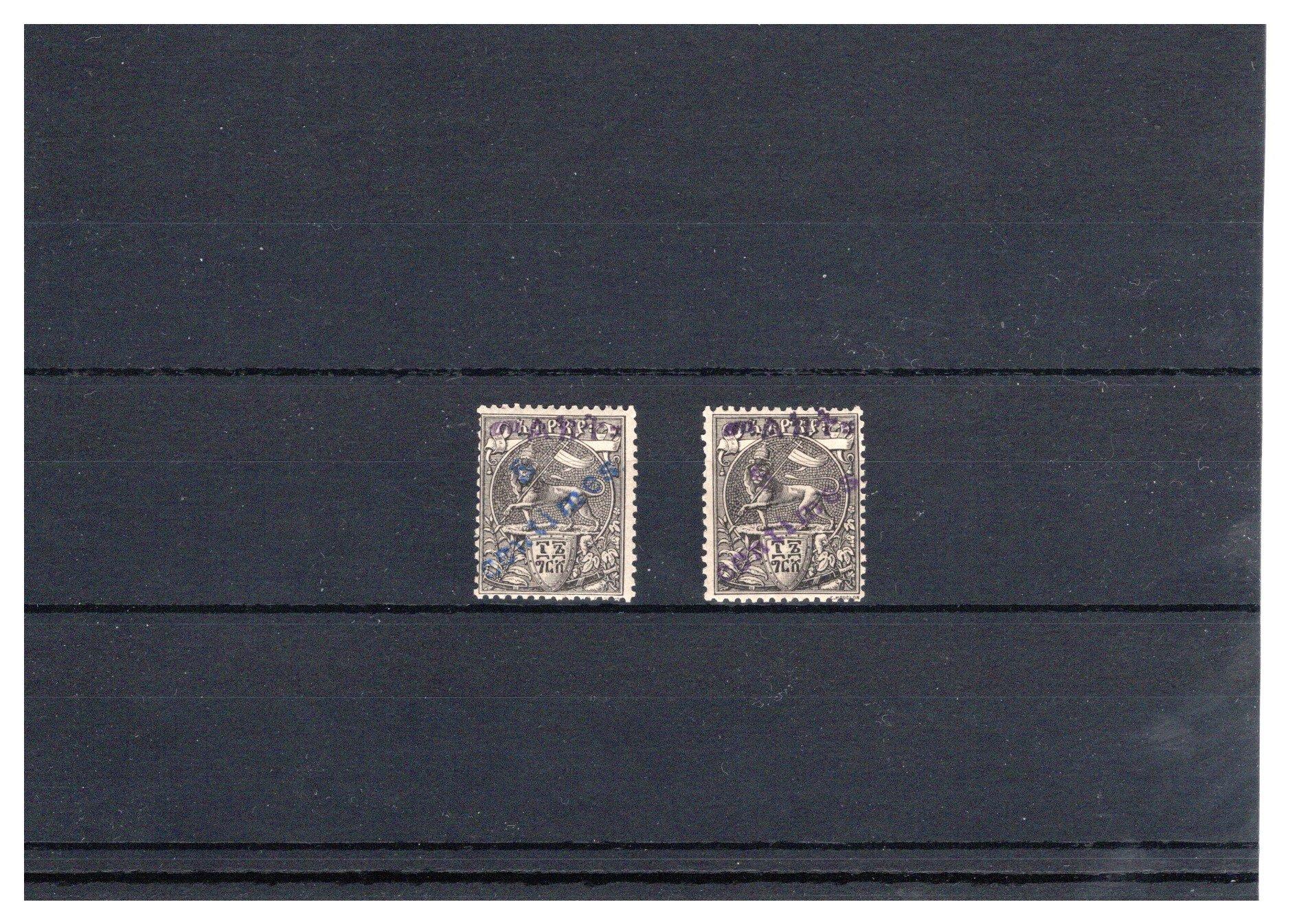Lot 18 - africa Ethiopia -  Georg Bühler Briefmarken Auktionen GmbH 27th mail bid auction