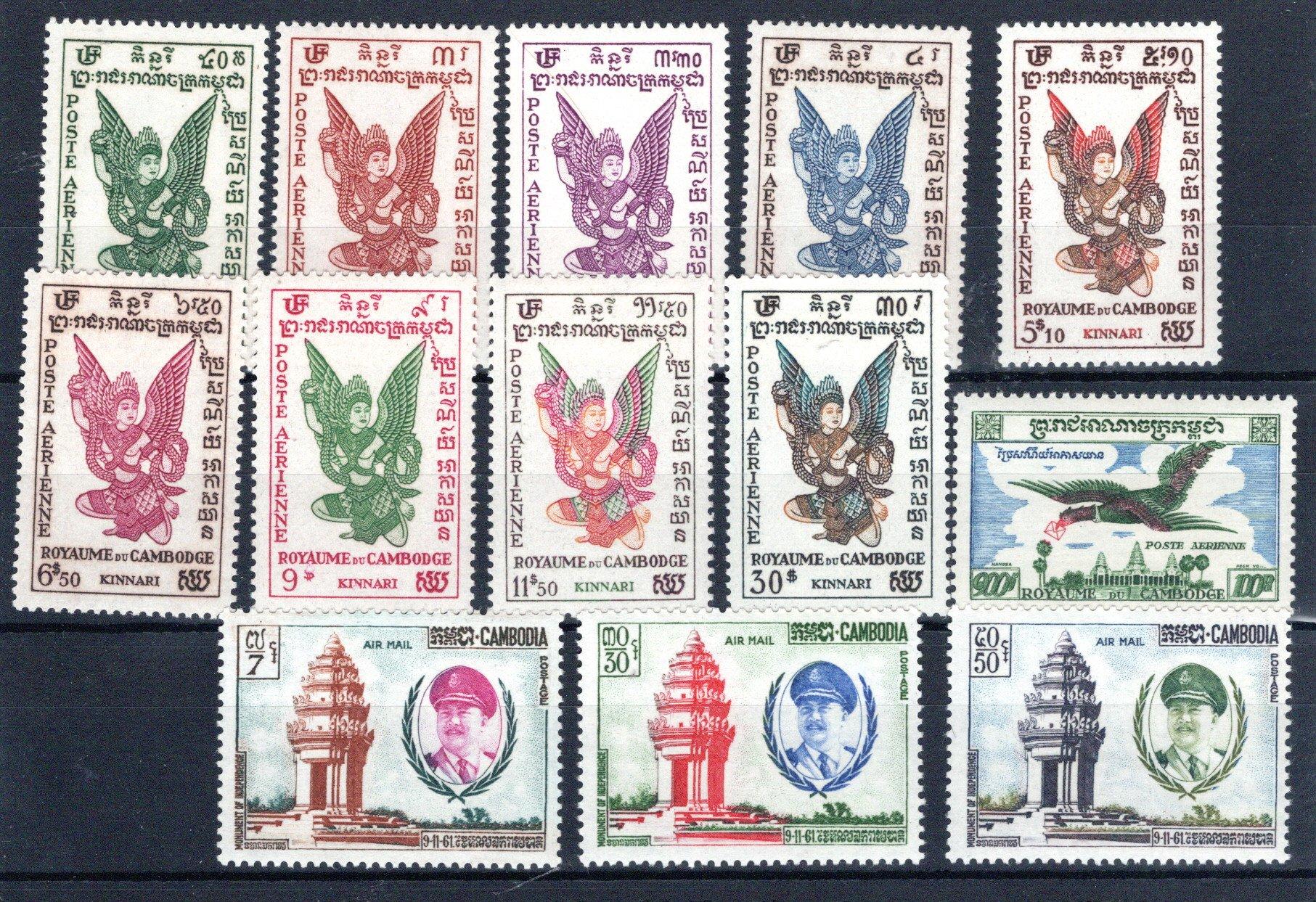 Lot 3779 - germany Memel (Klaipeda) -  Georg Bühler Briefmarken Auktionen 26th mail bid auction
