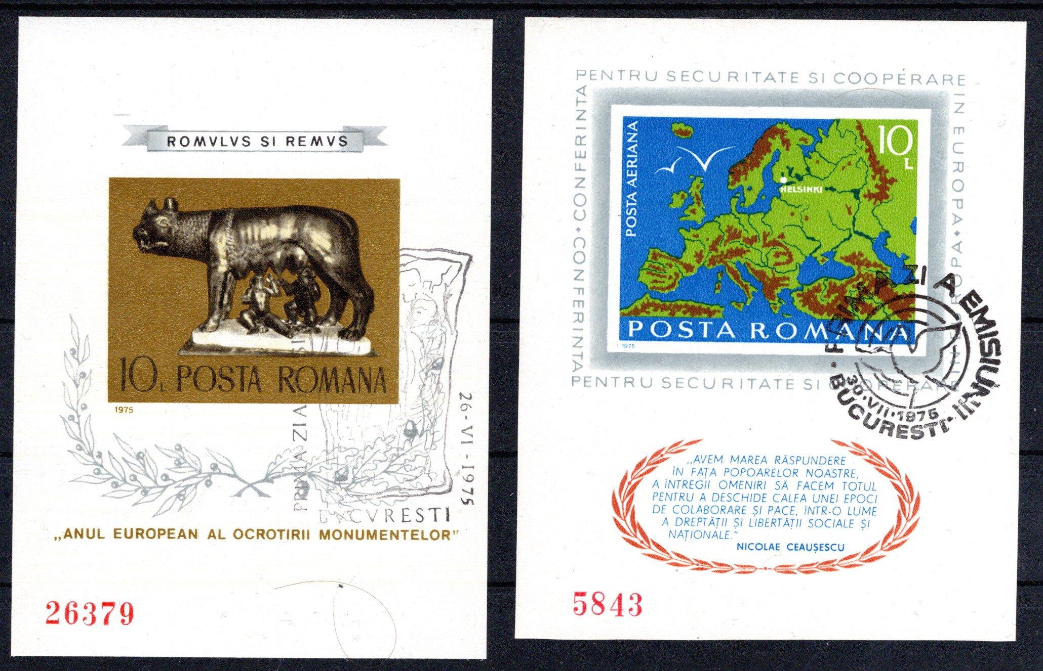 Lot 1598 - europe Romania -  Georg Bühler Briefmarken Auktionen GmbH Auktion 333