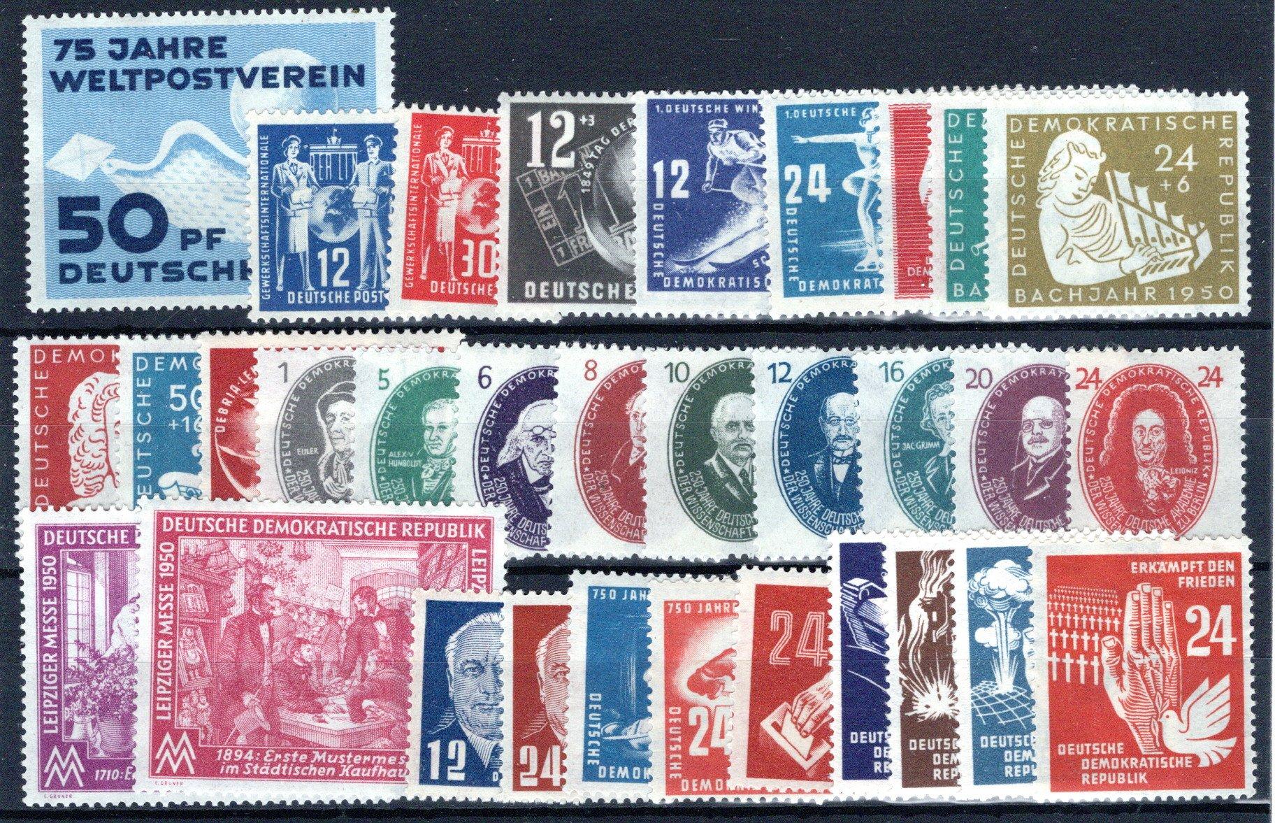 Lot 4234 - germany Democratic Republic (1948-1990) -  Georg Bühler Briefmarken Auktionen 26th mail bid auction