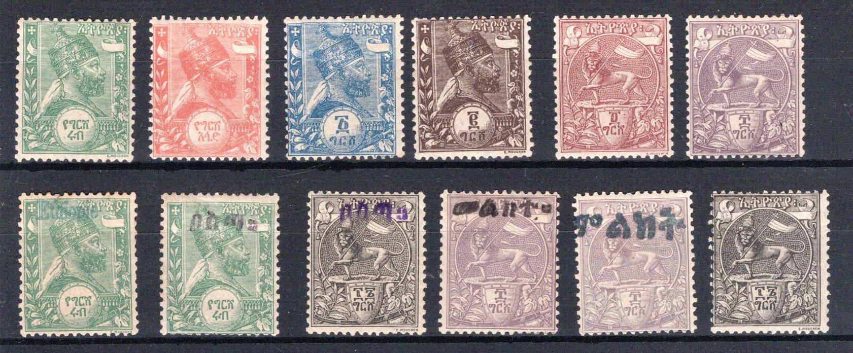Lot 22 - africa Ethiopia -  Georg Bühler Briefmarken Auktionen Auktion 332