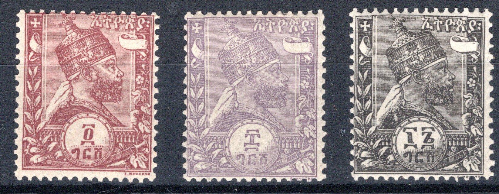 Lot 9 - africa Ethiopia -  Georg Bühler Briefmarken Auktionen GmbH 27th mail bid auction