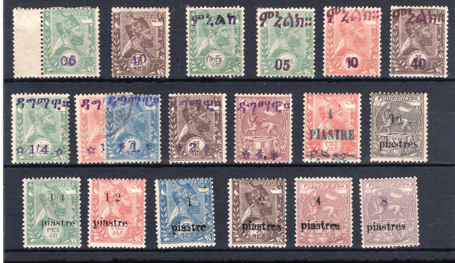 Lot 11 - africa Ethiopia -  Georg Bühler Briefmarken Auktionen GmbH 27th mail bid auction