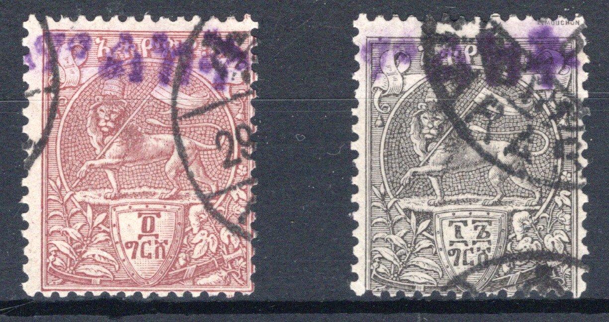 Lot 8 - africa Ethiopia -  Georg Bühler Briefmarken Auktionen GmbH 27th mail bid auction