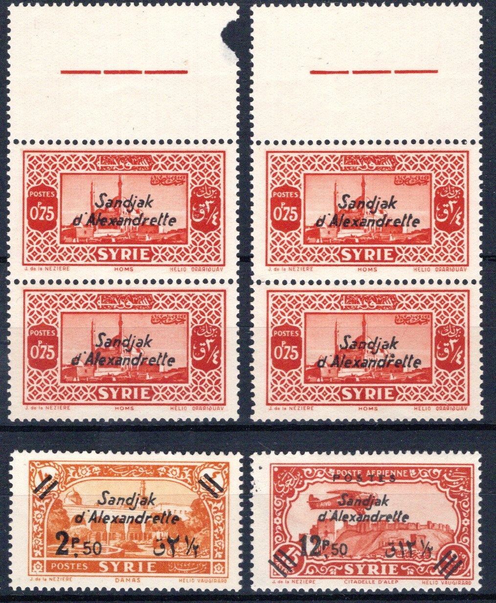 Lot 22 - africa Ethiopia postage stamps -  Georg Bühler Briefmarken Auktionen GmbH 27th mail bid auction