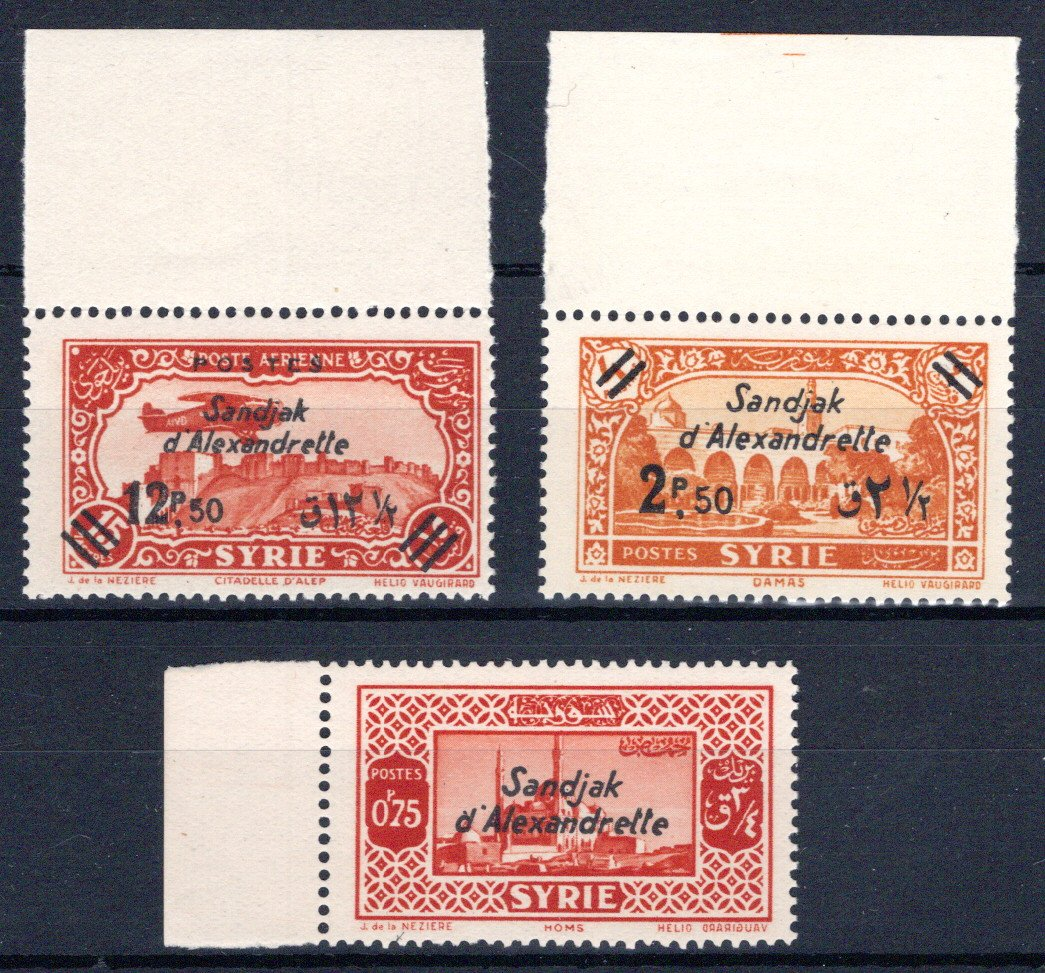 Lot 21 - africa Ethiopia postage stamps -  Georg Bühler Briefmarken Auktionen GmbH 27th mail bid auction