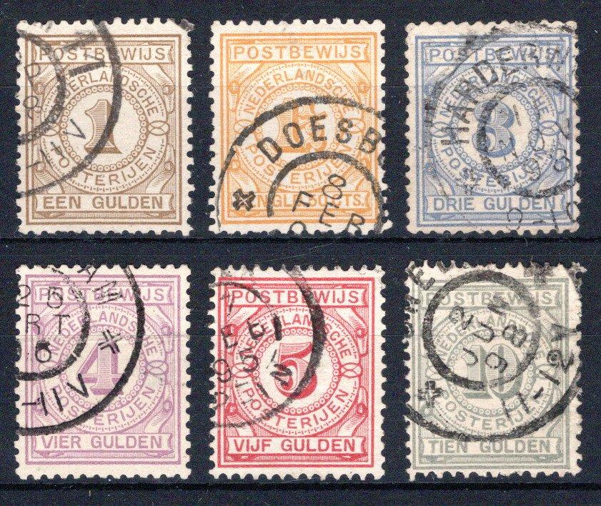 Lot 4280 - germany federal republic -  Georg Bühler Briefmarken Auktionen GmbH 27th mail bid auction